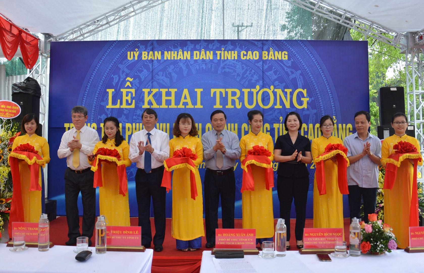 Khai trương Trung tâm Phục vụ hành chính công tỉnh