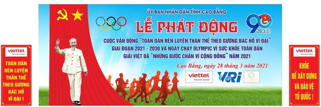 CHỦ ĐẦU TƯ TNR HOLDING VIỆT NAM HÂN HẠNH TÀI TRỢ CHƯƠNG TRÌNH NGÀY CHẠY OLYMPIC VÌ SỨC KHỎE TOÀN DÂN 2021.